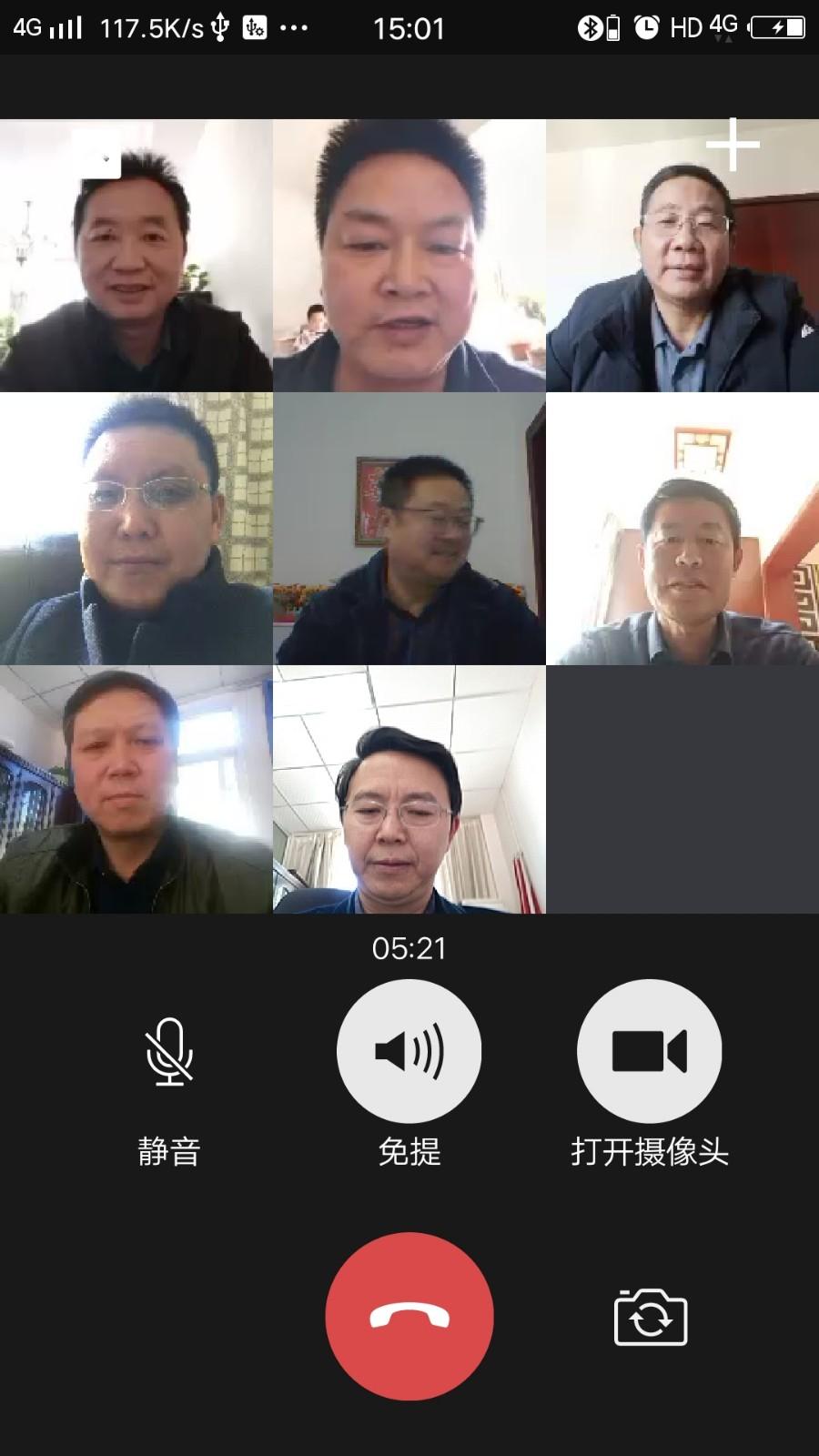 微信图片_20200211160353.jpg