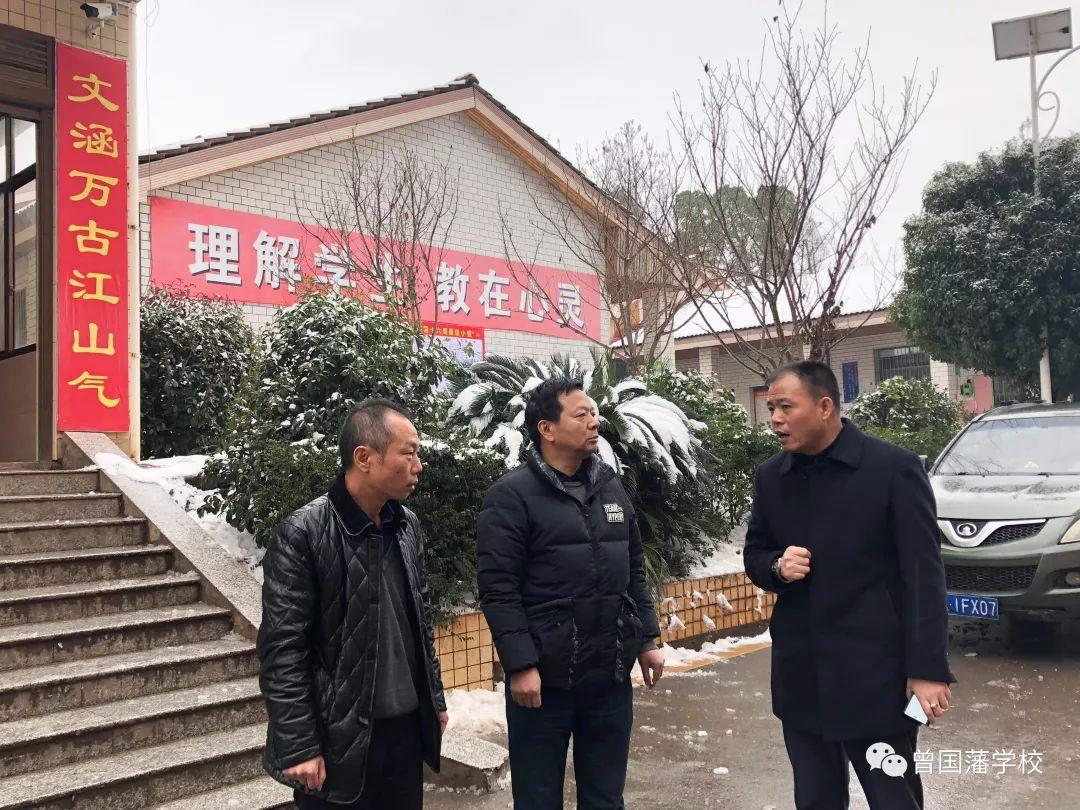 新年第一天,副县长李兴魁亲临国藩指导工作