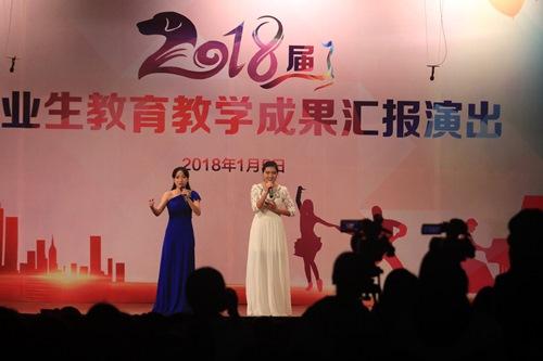 女声二重唱《老师我想你》.JPG