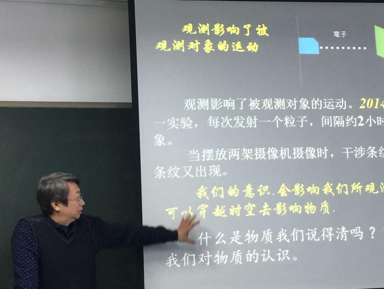 李向峰老师微课展示.jpg