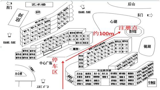 校园内部图.jpg