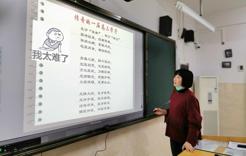 高三10班班任唐正洪老师.jpg