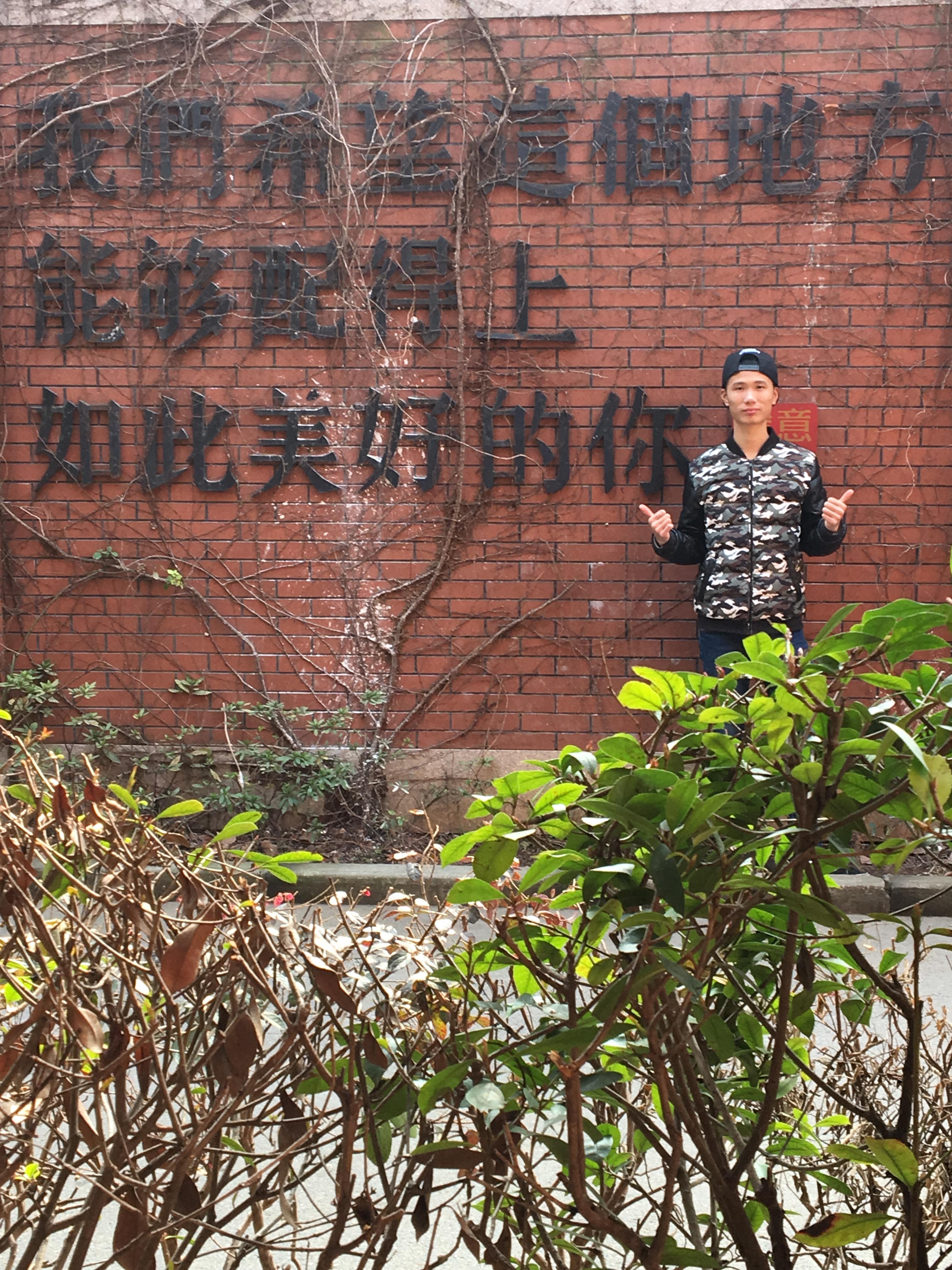 个人照片2.JPG