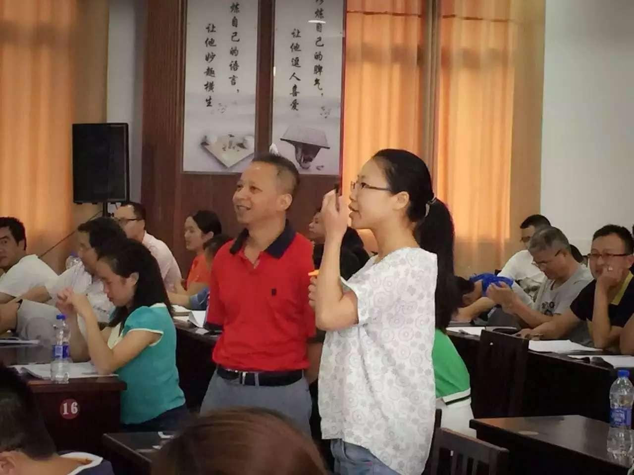 重庆市丰都第二中学《高效课堂模式的流程打造》专题讲座