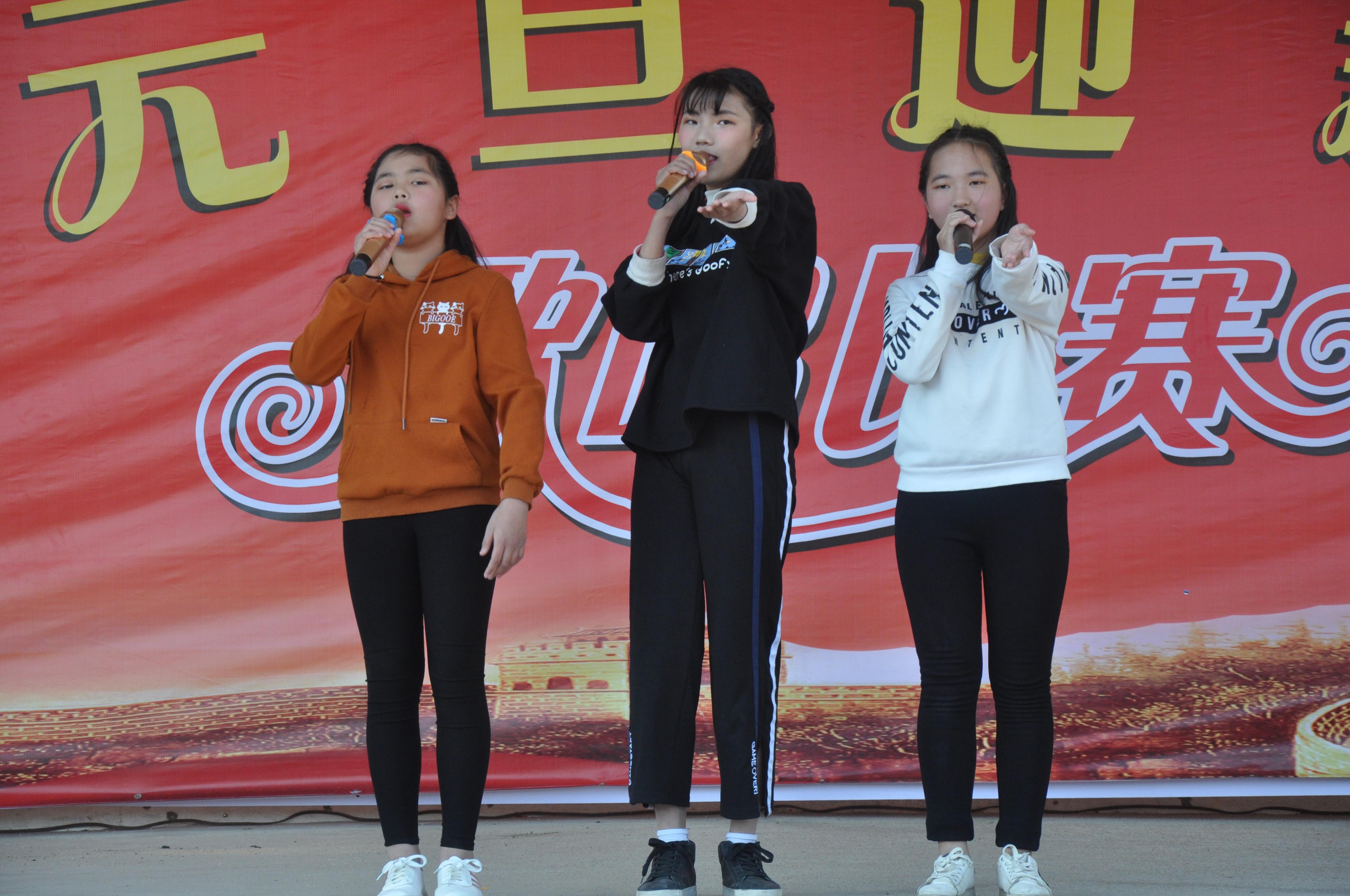 """举行""""庆元旦,迎新春""""歌唱比赛"""
