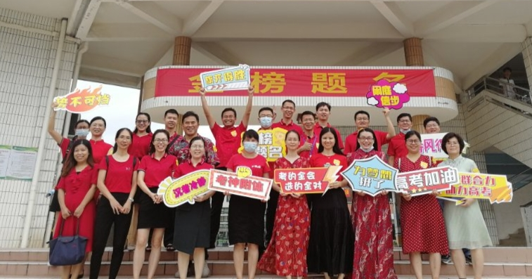 WeChat Image_20200711162740.jpg