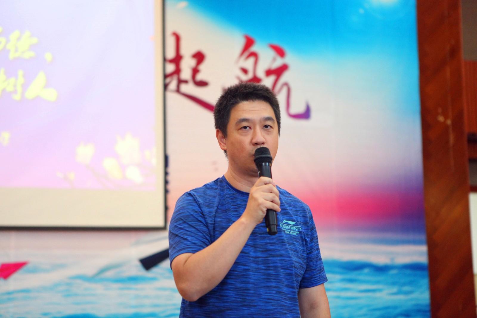 范杰涛老师发言.jpg