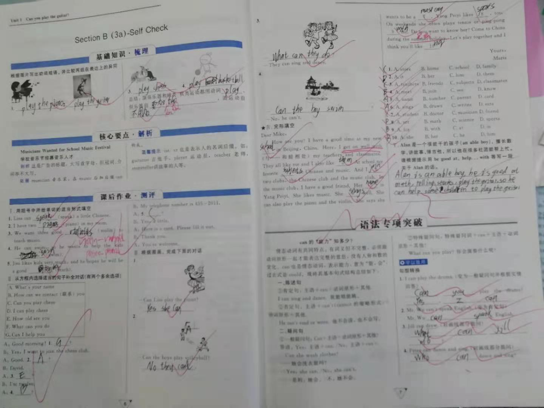 作業2.jpg