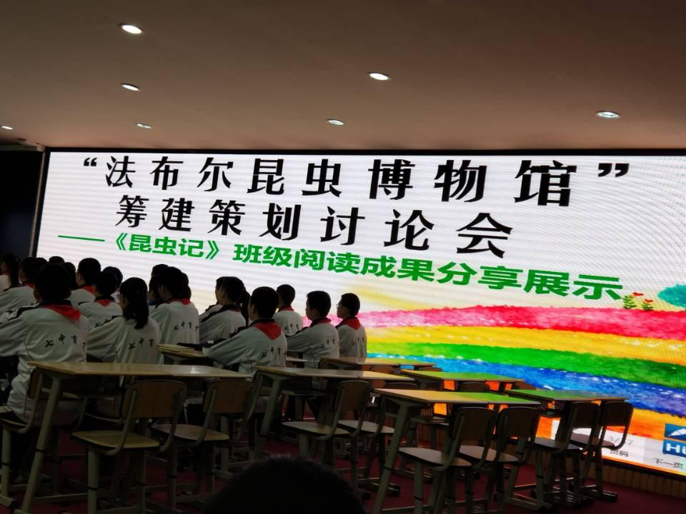 大数据云平台教育改革进行时市外校到成都七中学习1.jpg