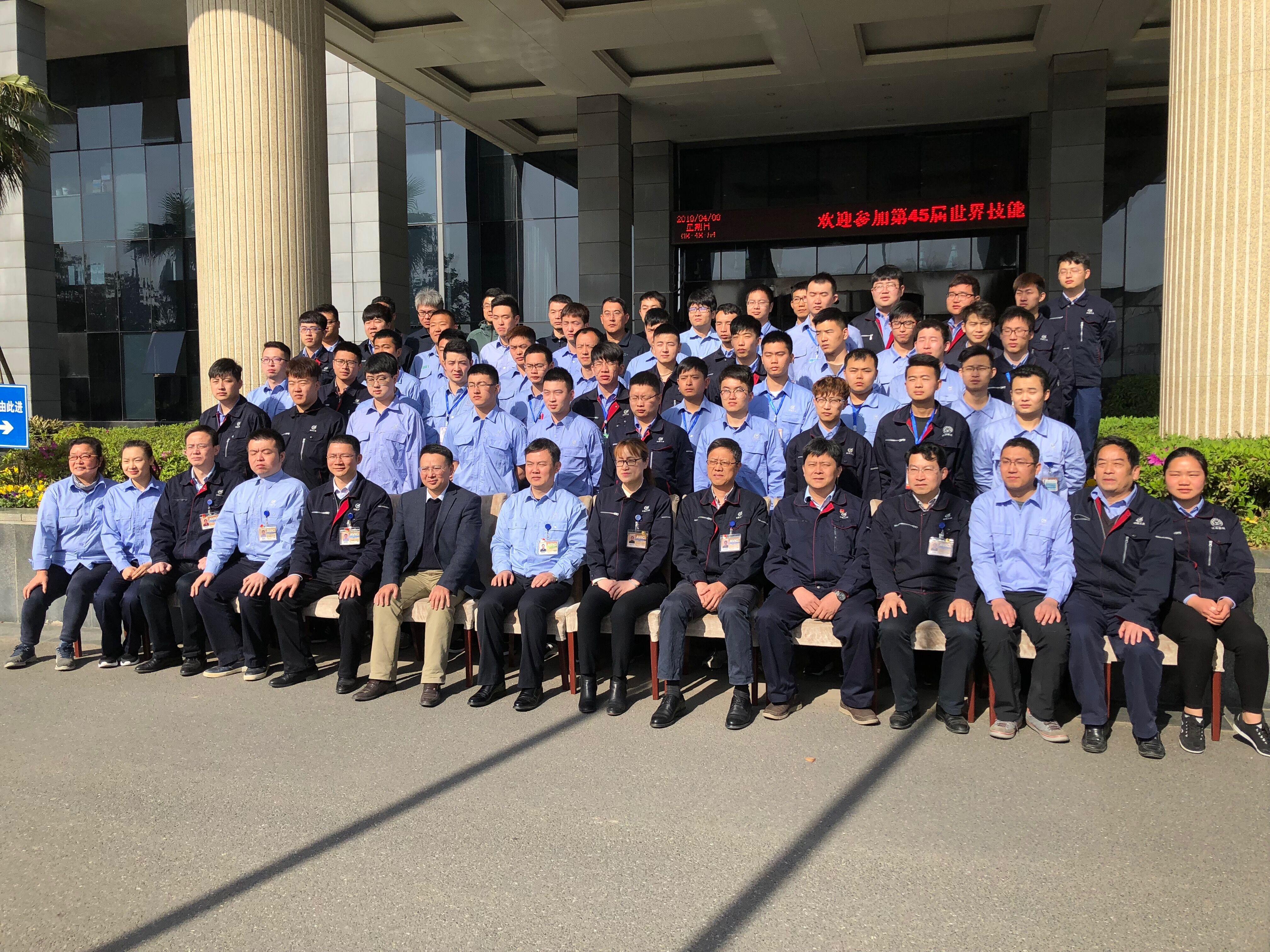 第45届世界技能大赛飞机维修项目航空工业选拔赛参赛选手培训班开班4.jpg