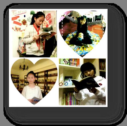 台州市双语学校世界读书日活动  今日阅读者 明日引领者