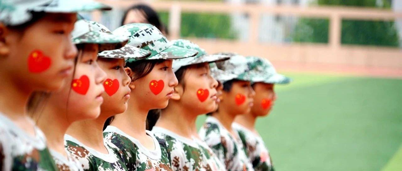 【国防教育】2020欧洲杯网站举行2020年初一军训会操大会