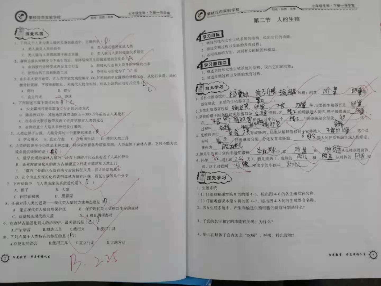 作業3.jpg