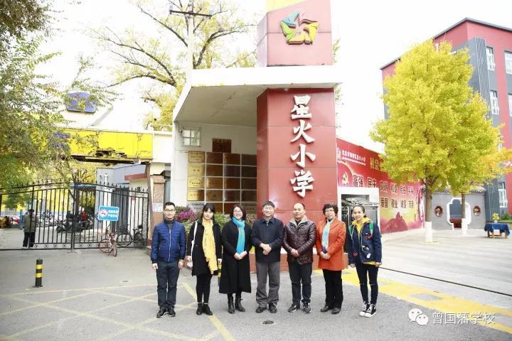 弘扬中华传统文化,传承国粹经典 ——赴北京海淀区星火学校考察学习