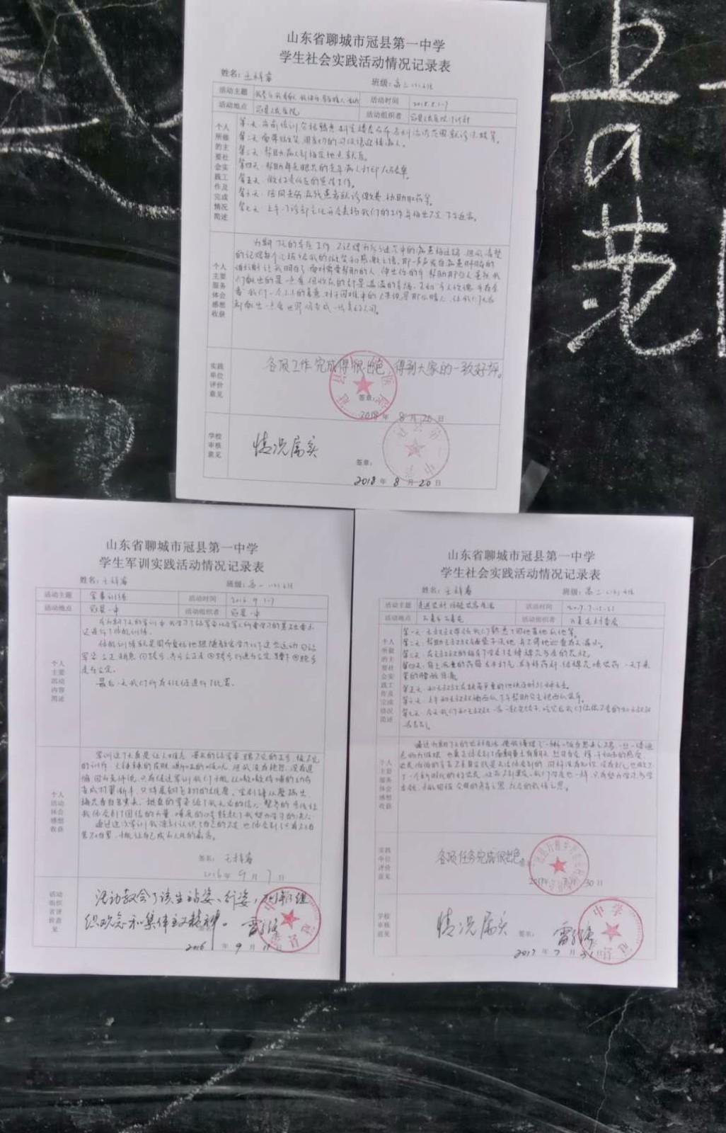 多张附件_看图王.jpg