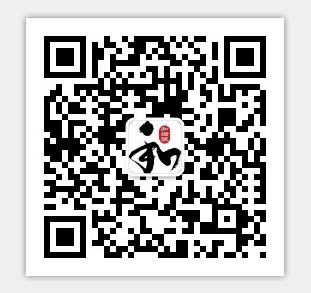 QQ图片20170812141950.png