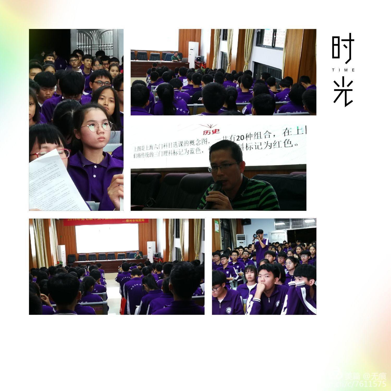 微信图片_20190117075759.jpg