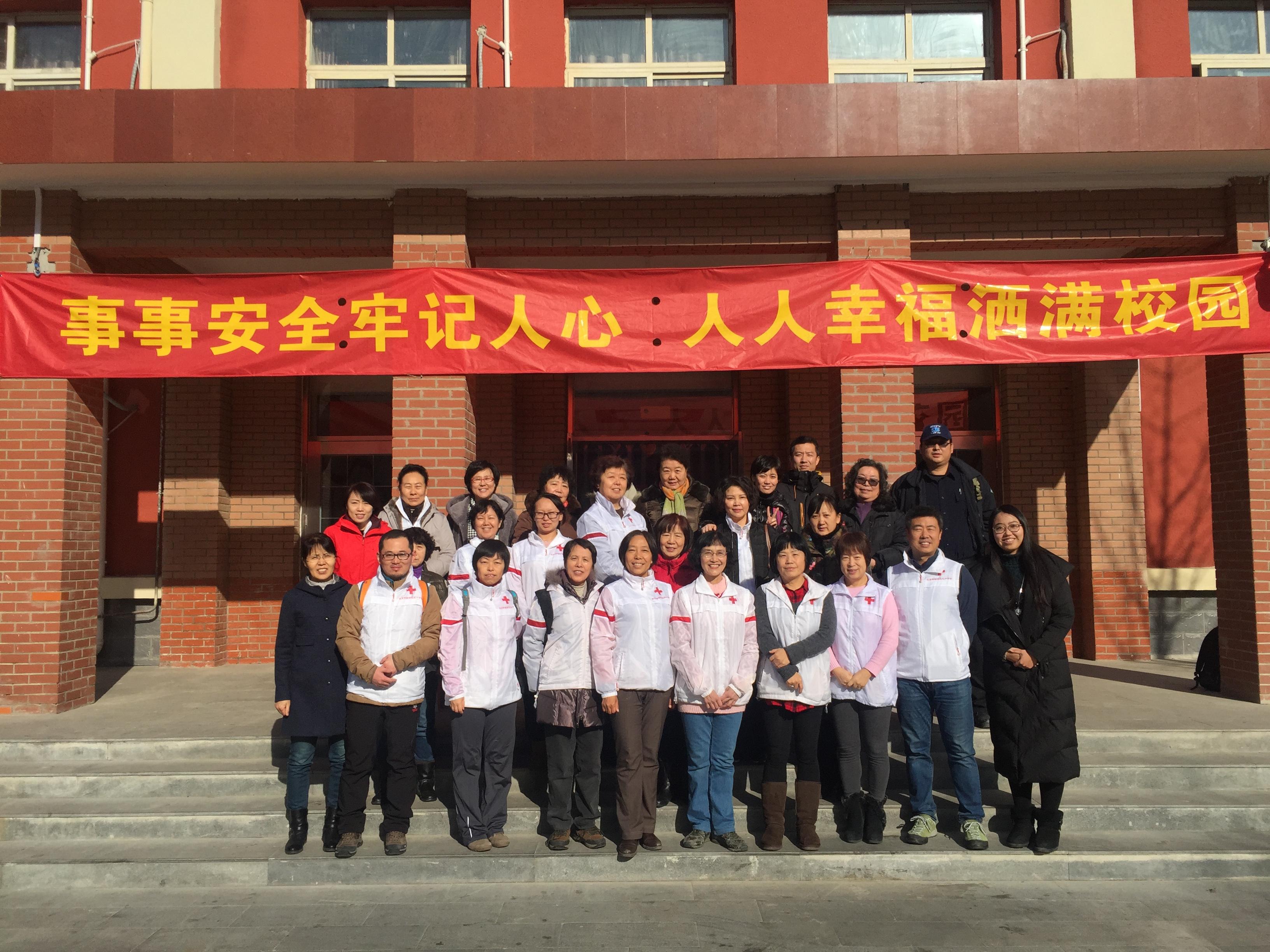 垂杨柳校区开展红十字会急救技能学生培训
