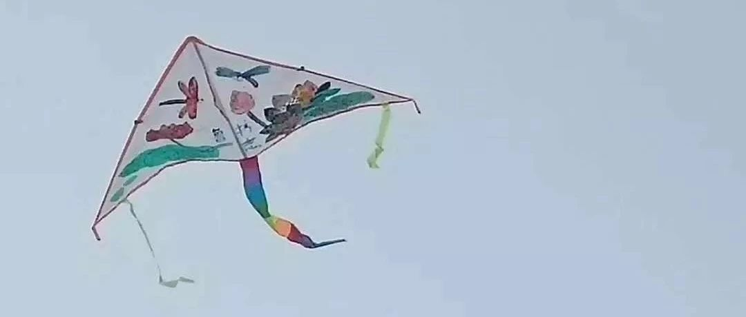 和风煦暖   彩鸢漫飞  ——巨全双语学校小学部举行首届风筝节