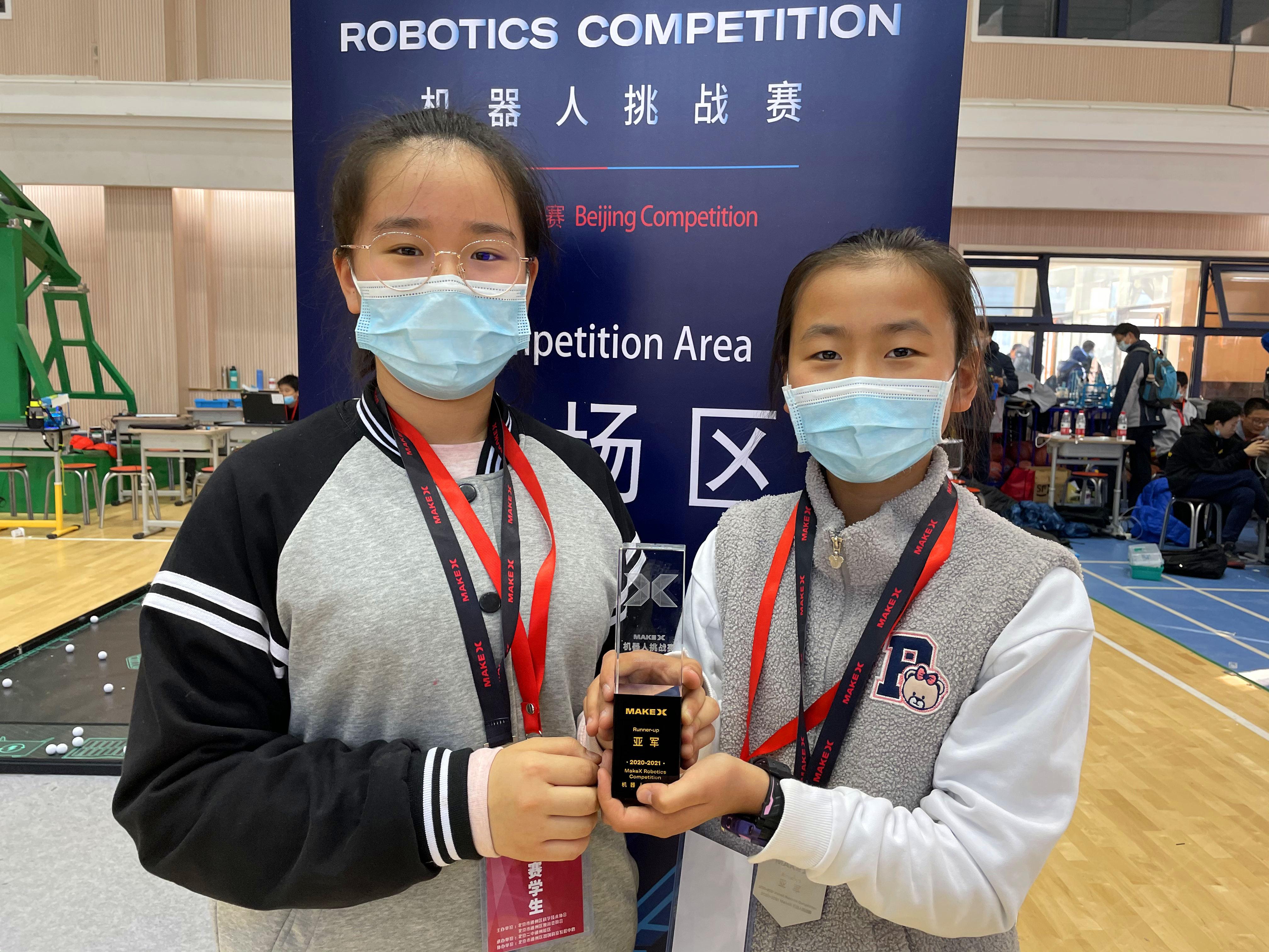 王小雅同学和王代美妍同学荣获北京市MakeX机器人挑战赛亚军.jpg