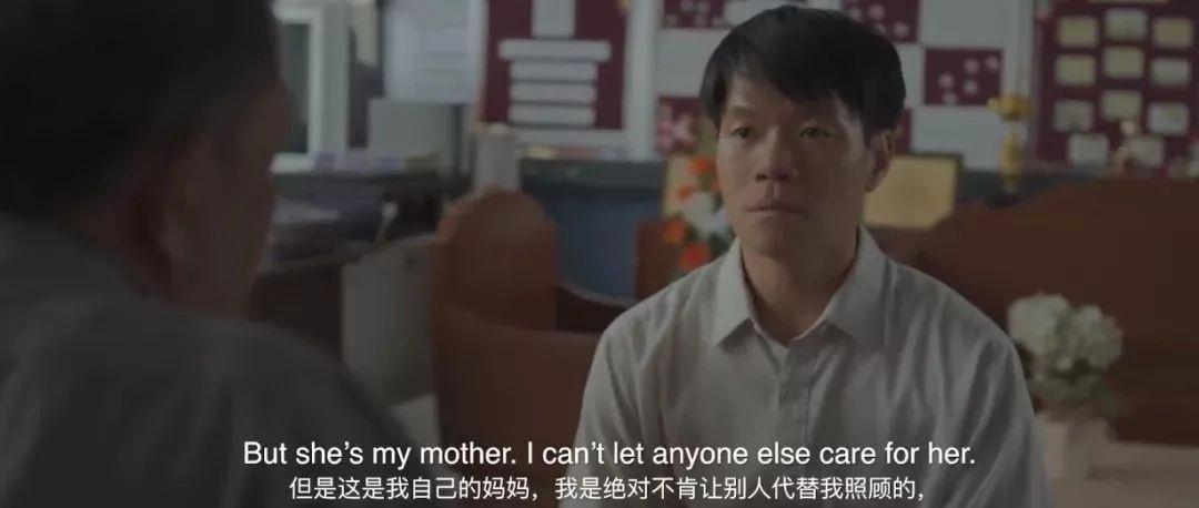 泰国又出走心教育短片,3亿中国家长陷入沉思!