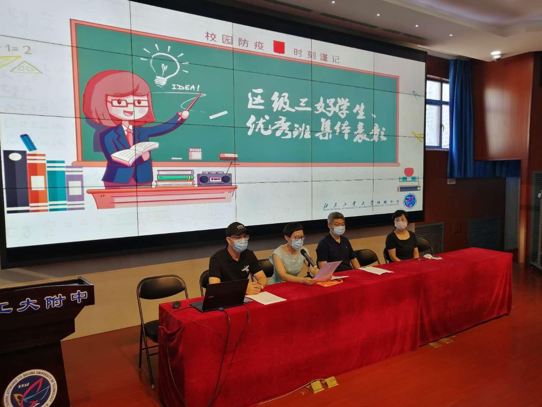 杨毅波主任宣读区级三好生、优秀班集体名单.jpg