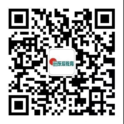 绵阳东辰教育集团 二维码