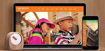 深圳市龙华外国语学校 案例