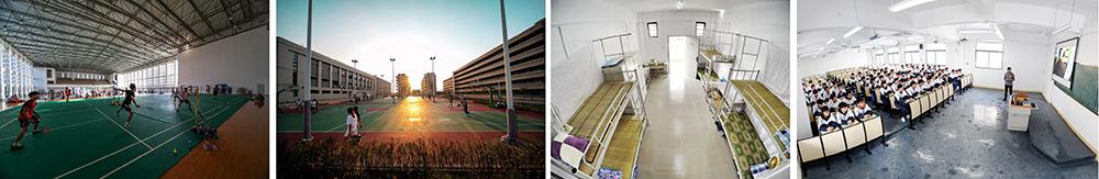 体育馆 篮球场 公寓 阶梯教室