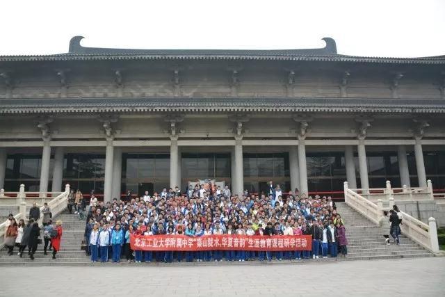 """""""读史自是赴长安,明智归来仍少年""""——高二年级西安研学活动"""