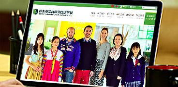 深圳市龙岗区外国语学校 案例