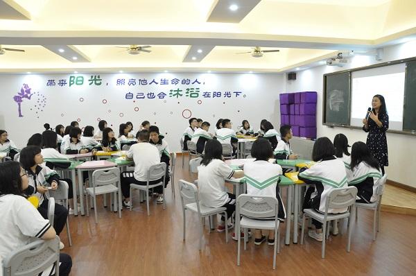 团体辅导室.JPG