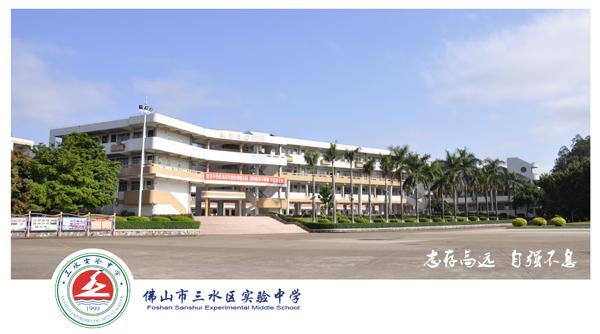 龙形教学楼.jpg