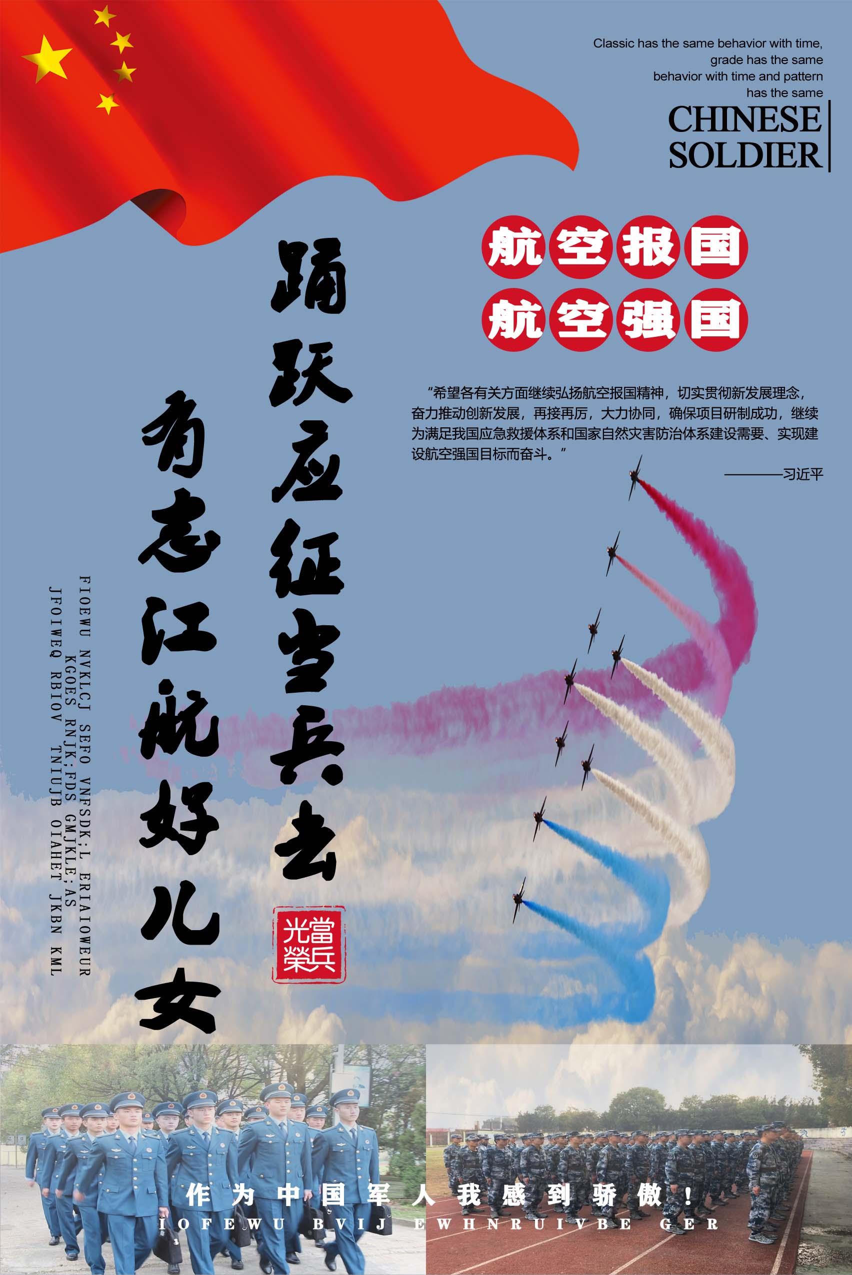 181331 毛李逸.jpg