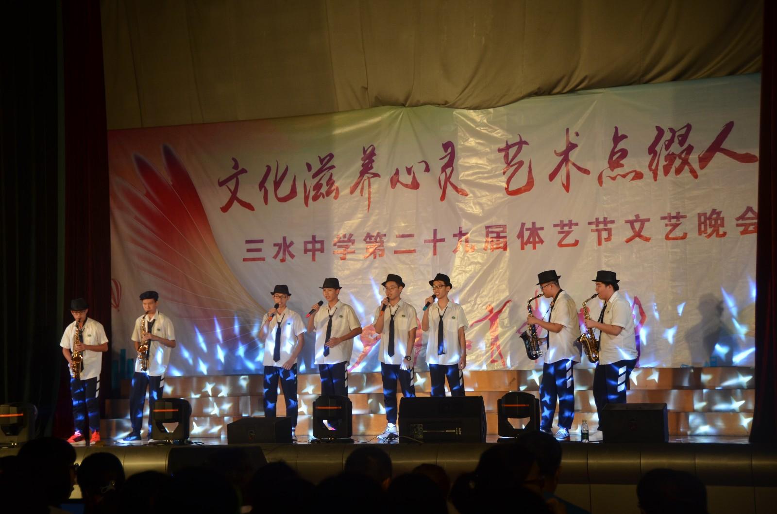 A1体艺节晚会之萨克斯演奏.JPG