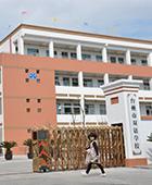 台州市双语学校2017年招生简章