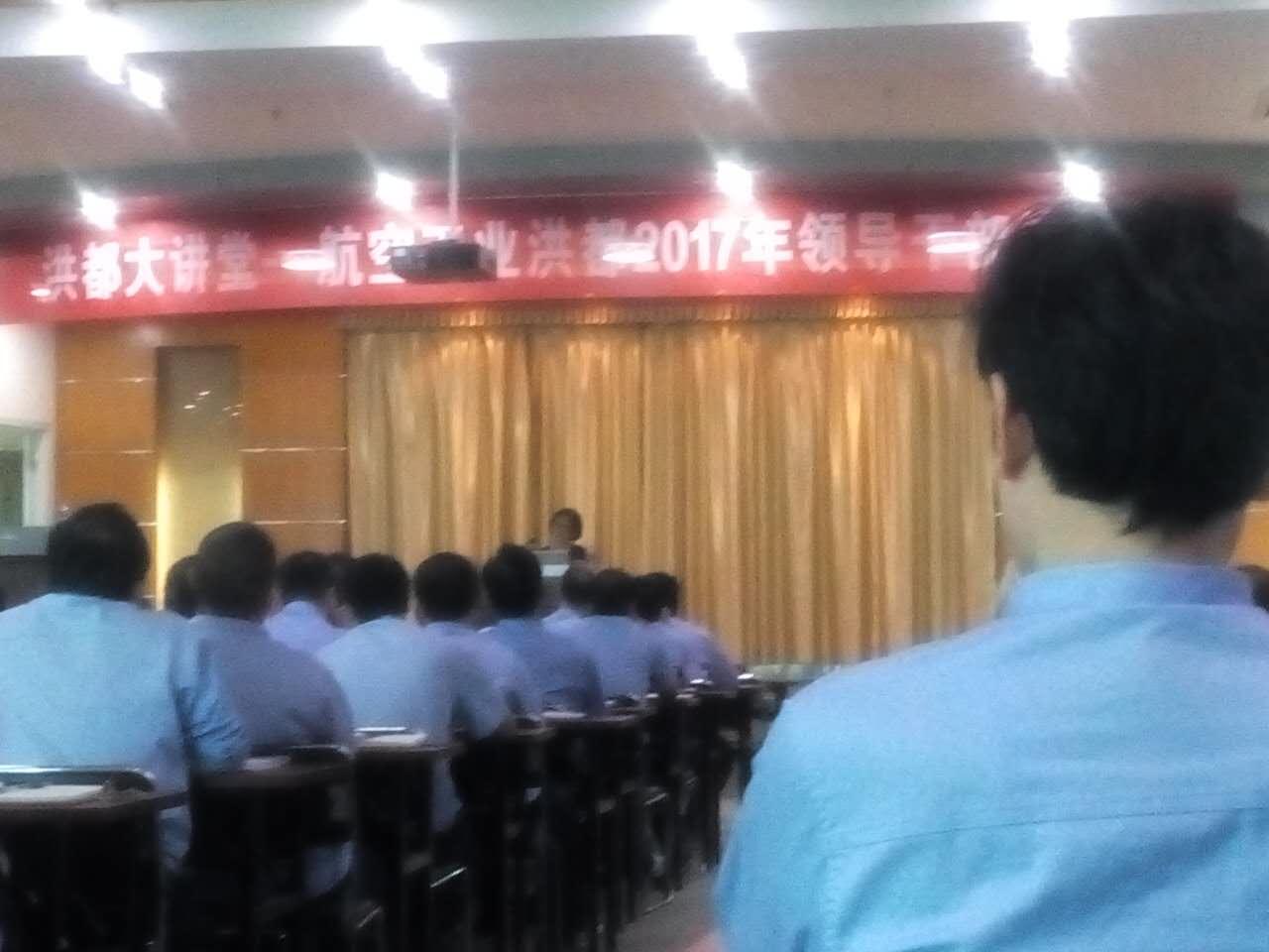 省委组织部贾素珍.jpg