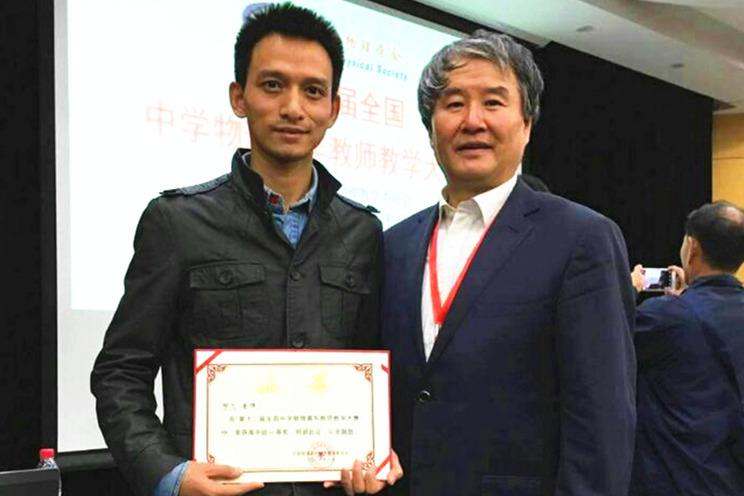 热烈祝贺工大附中邓飞老师荣获第十二届全国中学物理青年教学大赛一等奖
