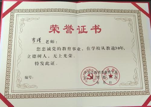 李瑾(1).jpg