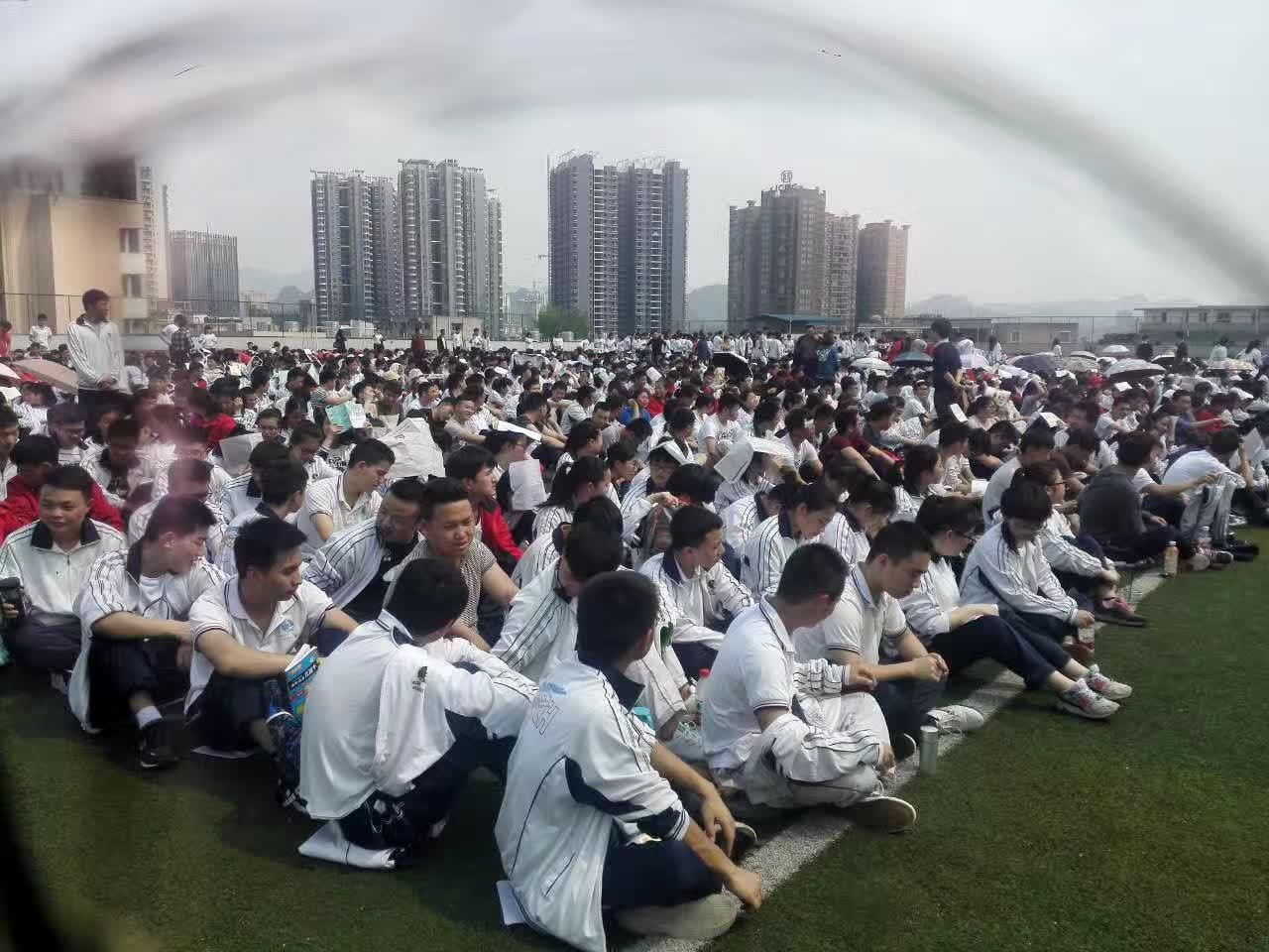 贵州铜仁第二中学《点燃激情,冲刺高考》励志演讲