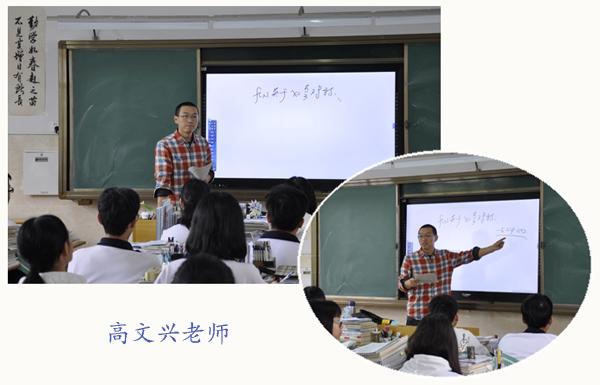 数学高文兴.jpg