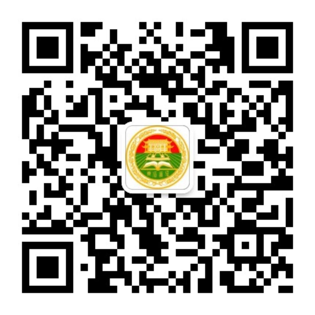 学校微信公众号二维码.jpg