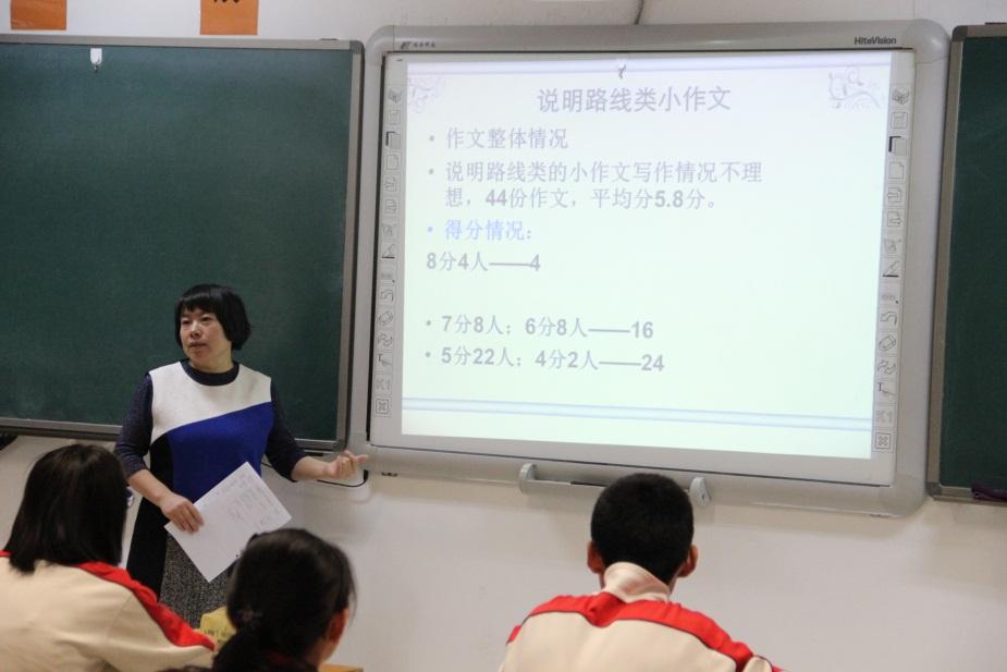郭文英老师在上课.jpg