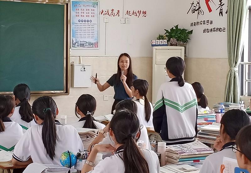 8 历史 徐桂红示范课2.jpg