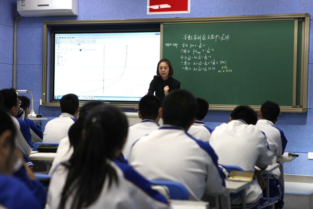 谷红霞老师在做课.jpg