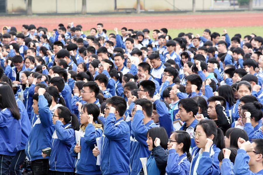 湖南省沅江一中:《冲刺高考,决胜未来》全国校园巡回演讲会