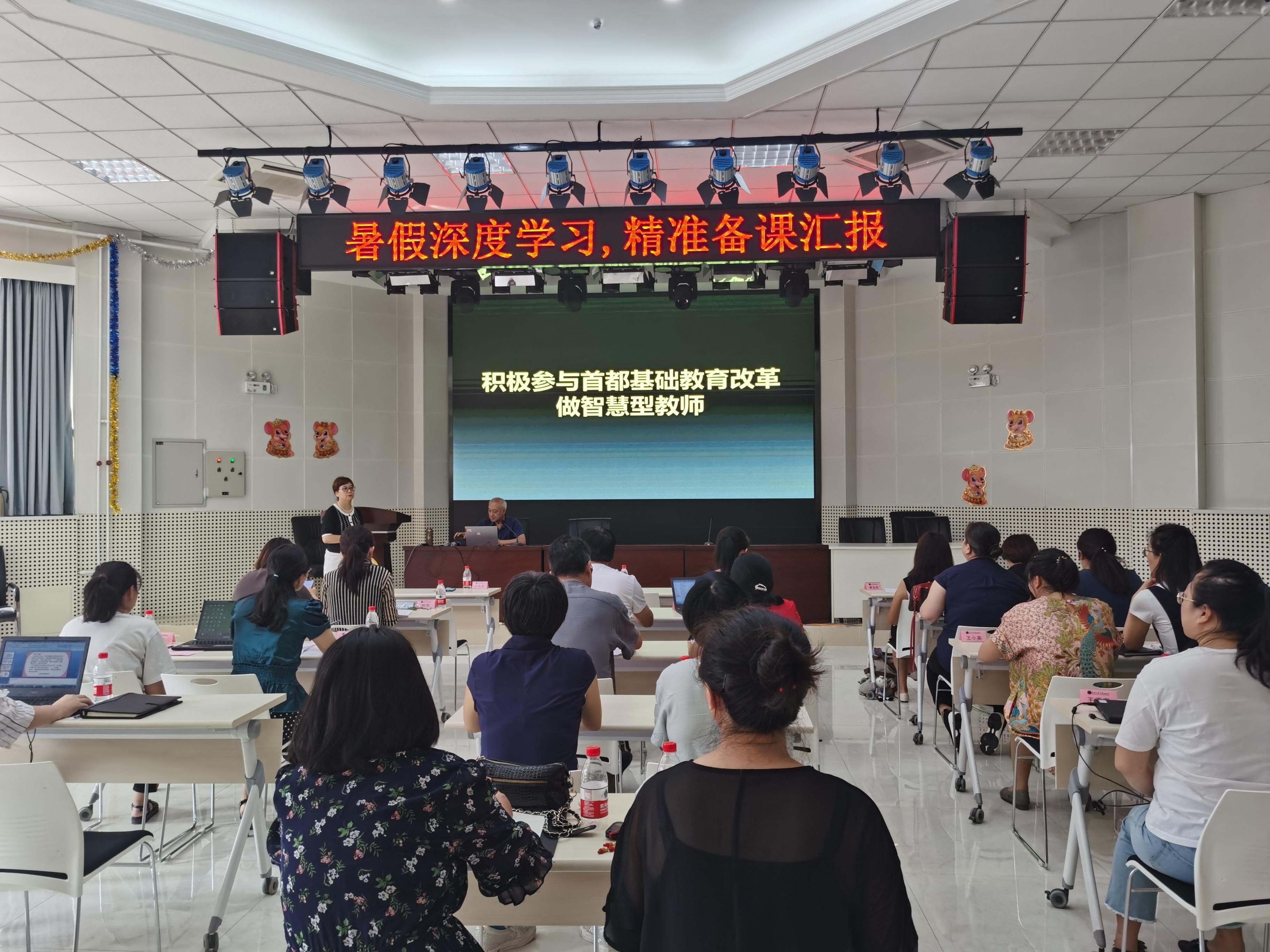 庄国先主任培训.jpg