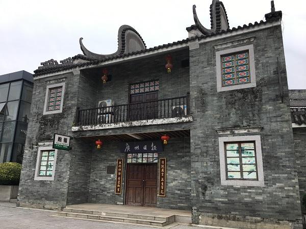 独具特色的岭南建筑——锅耳墙.jpg