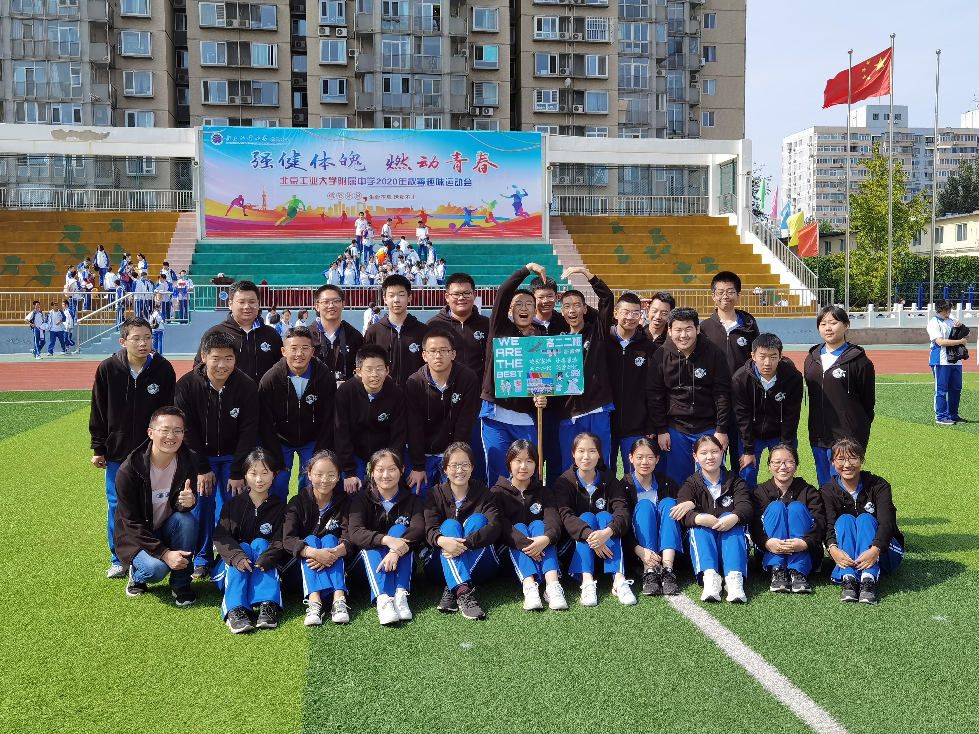 喜报 || 我校教师黄善营荣获北京市中小学紫禁杯优秀班主任荣誉称号