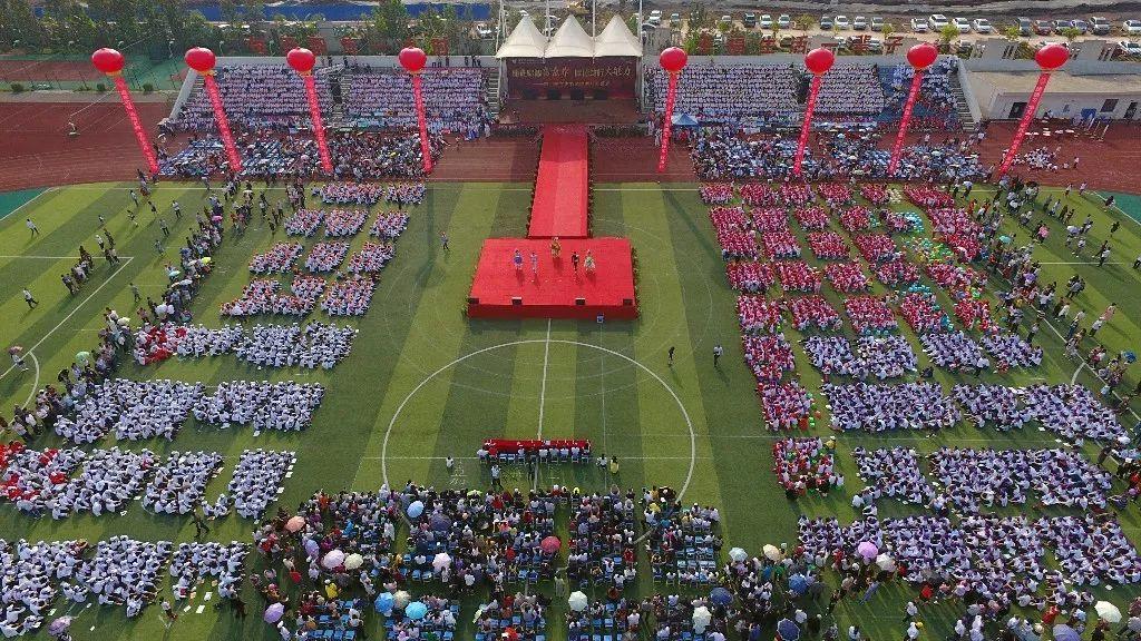 遂宁天下赢家荣兴国际学校 第四届学生节暨理财节隆重举行